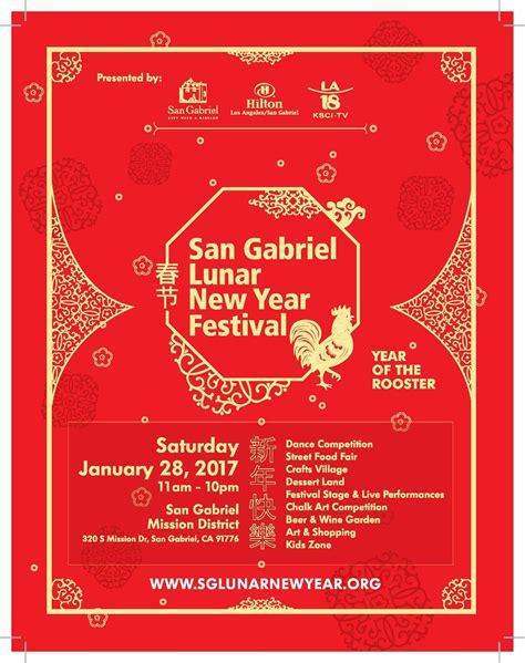 new year festival san gabriel san gabriel lunar new year festival each mind matters