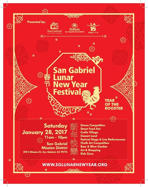new year parade san gabriel san gabriel lunar new year festival each mind matters