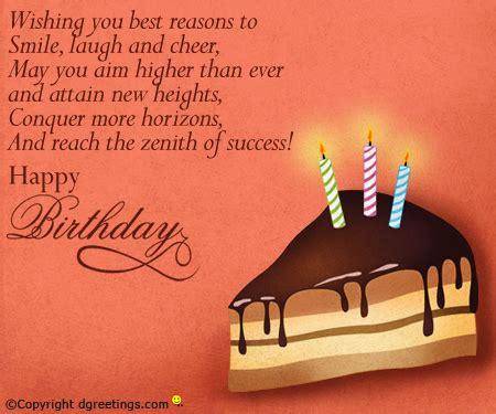 Employee Birthday Card Template by Employee Birthday Card