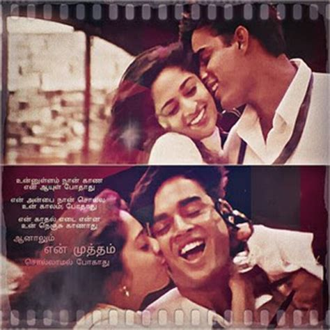 tamil movie love images with lines tamil love movie quotes and pics song lines community
