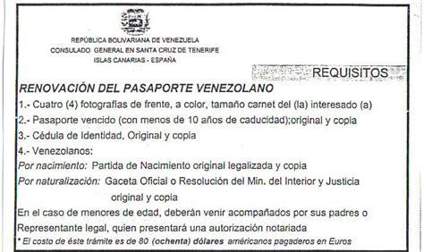 precio para sacra el pasaporte en venezuela inmigraci 211 n una oportunidad requisitos para la renovacion