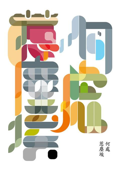 chinese graphic design layout graphic design exles from all over the world
