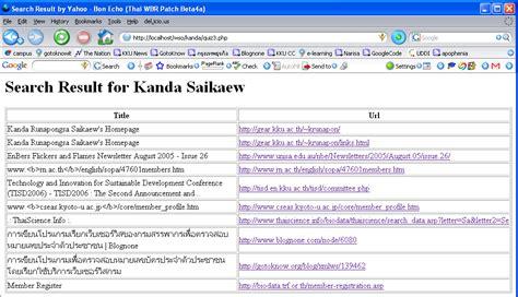 xml tutorial in php การแปลงข อม ล xml ให อย ในร ปแบบท ด ง ายด วย xsl และ php