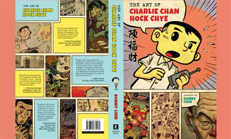 the art of charlie mothership sg reads the art of charlie chan hock chye mothership sg