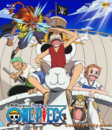 film one piece le lion d or one piece 海賊王