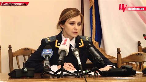Natalia Poklonskaya Meme - natalia poklonskaya s speech with english subtitles