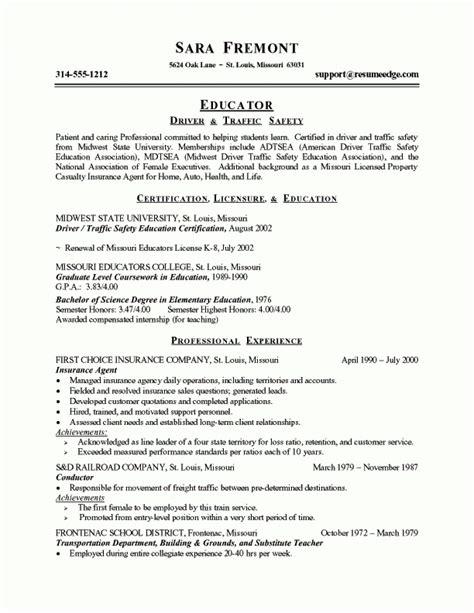 Teacher Resume Template 2017   learnhowtoloseweight.net