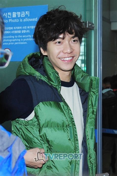 lee seung gi park shin hye drama lee seung gi and park shin hye to guest on running man