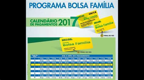 tabela bolsa familia 2017 calend 225 rio pagamentos do bolsa fam 237 lia 2017 youtube
