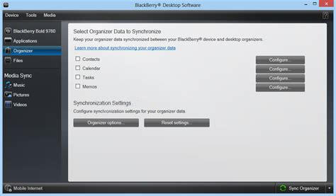 computer wallpaper software download download blackberry desktop software 7 1 0 41 bundle 42