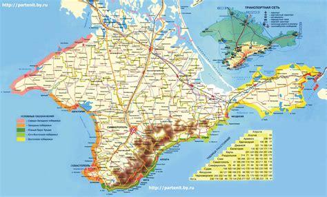 карта самарского района со спутника