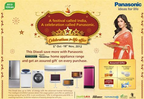 panasonic new year promotion panasonic s celebration for festive caign in