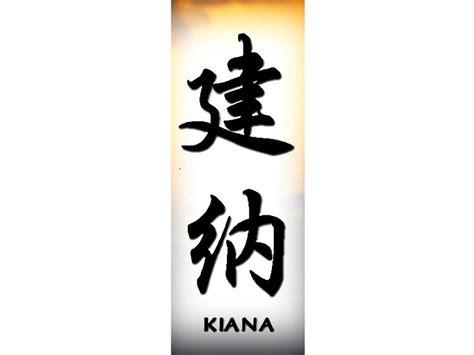tattoo of name kiana kiana in chinese kiana chinese name for tattoo
