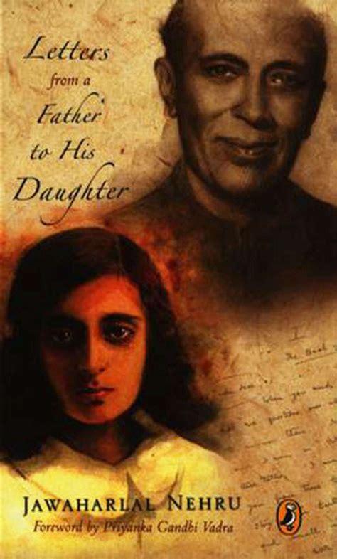 gandhi ki biography from mome ki gudiya to durga a look at indira gandhi s