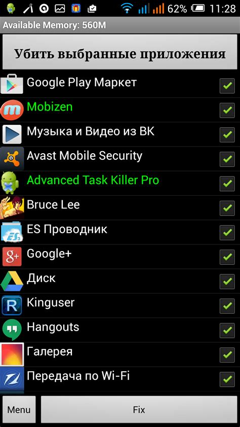 advanced task killer apk advanced task killer pro скачать скачать
