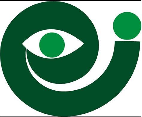 ufficio provinciale lavoro miglioramento servizio recapito centro per l