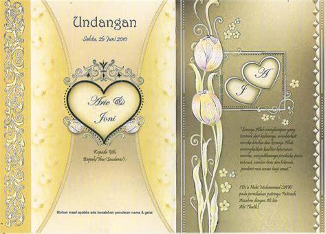 undangan pernikahan ariejoni change