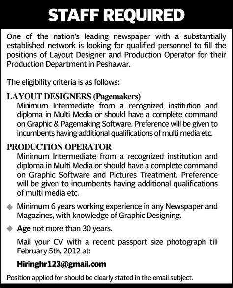 newspaper design editor job description layout designers and production operator required by a