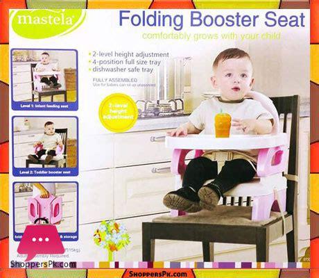 Murah Mastela Folding Booster Seat folding booster seat price in pakistan shoppers pakistan