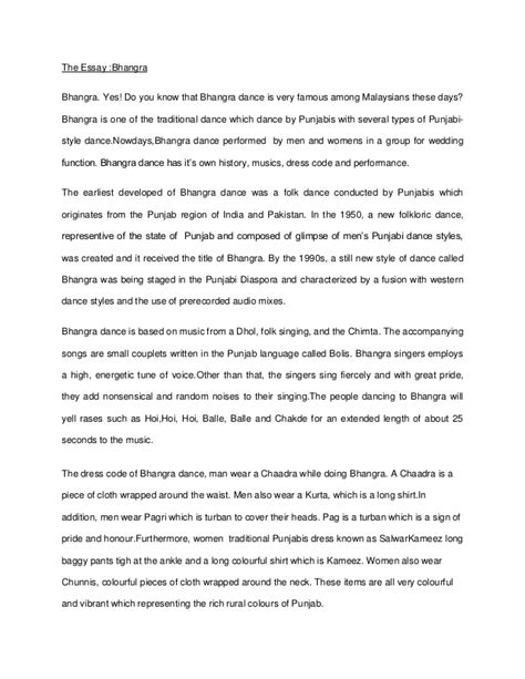 Real Essay by Bhangra Essay Real
