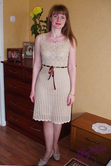 unique   crochet dress patterns  women