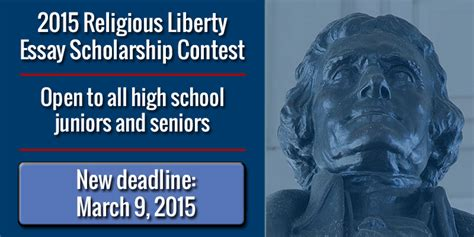 Religious Freedom Essay Contest by Religious Liberty Essay Scholarship Contest Baptist Joint Committee For Religious Liberty