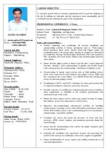 marine chief engineer resume sle sle letter of cancellation of business registration