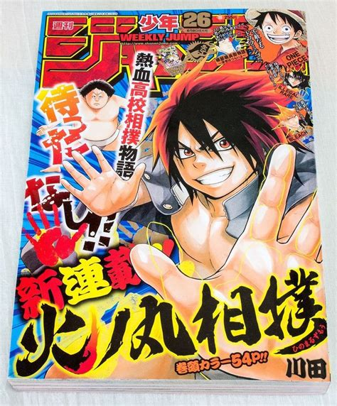 Shonen Jump Komik Vol 28 42 best shonen jump portadas 2014 images on