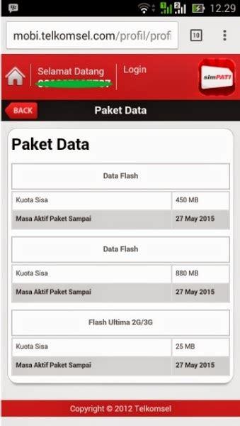 cara merubah paket data videomax ke paket data biasa terbaru 2018 4 cara cek kuota simpati operatorkita