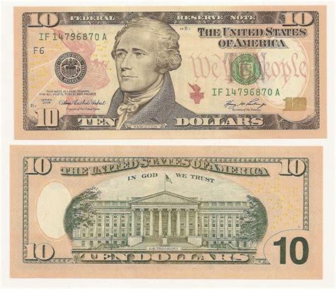 imagenes ocultas del billete de un dolar billete 10 d 243 lares americanos