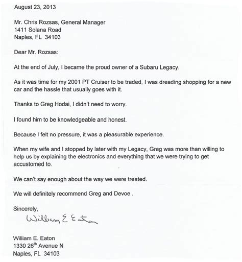 request letter for company dealership sle business letter for dealership cover letter