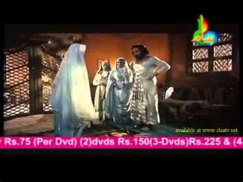 hazrat yousuf joseph a s movie in urdu episode 18 prophet hazrat yousuf joseph a s movie in urdu part 40 youtube
