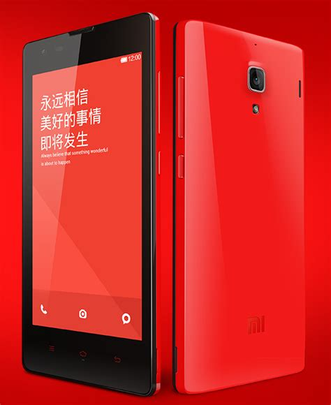xiaomi mobile mobile prices xiaomi mobile in indian rupees