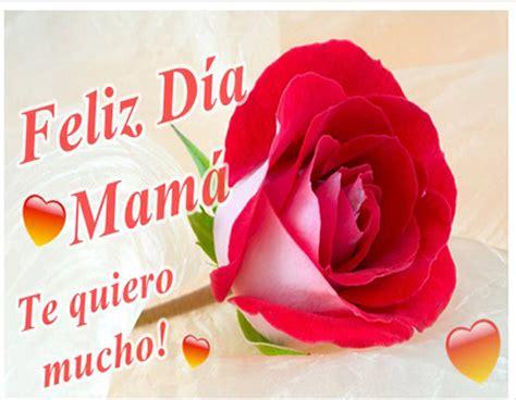 imagenes muy bonitas para el dia de la madre frases cortas y bonitas para el dia de la madre