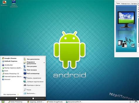 windows xp for android images android theme for windows xp