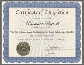 customizable certificate templates free customizable certificate of appreciation best and