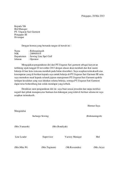 format surat pengunduran diri di organisasi contoh surat pengunduran diri jabatan bendahara contoh u