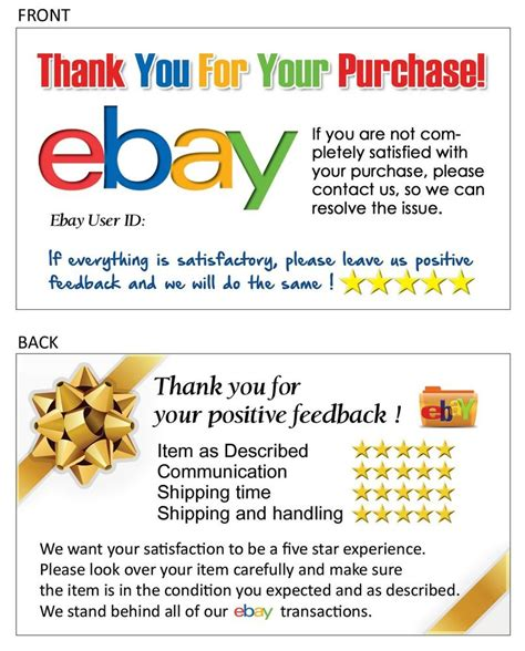 ebay zero feedback buyer 100 thank you business card for ebay seller free shipping