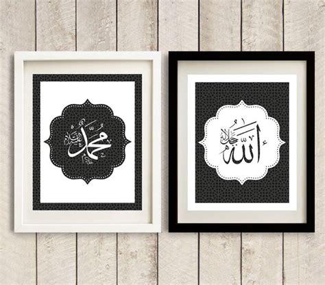 Kaligrafi Poster Pajangan Wall Decor Islami 24 digital allah and muhammad calligraphy pop