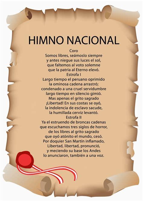 himno nacional del ecuador historia del ecuador enciclopedia del simbolos patrios simbolos patrios