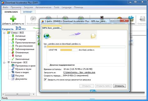 download accelerator manager full version with crack blog archives positivesoft