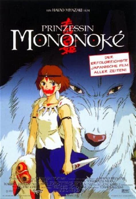 filme stream seiten princess mononoke film prinzessin mononoke stream online in hd anschauen