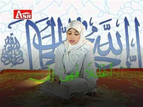 download mp3 al quran wafiq azizah download gratis murattal al qur an wafiq azizah virtual qari