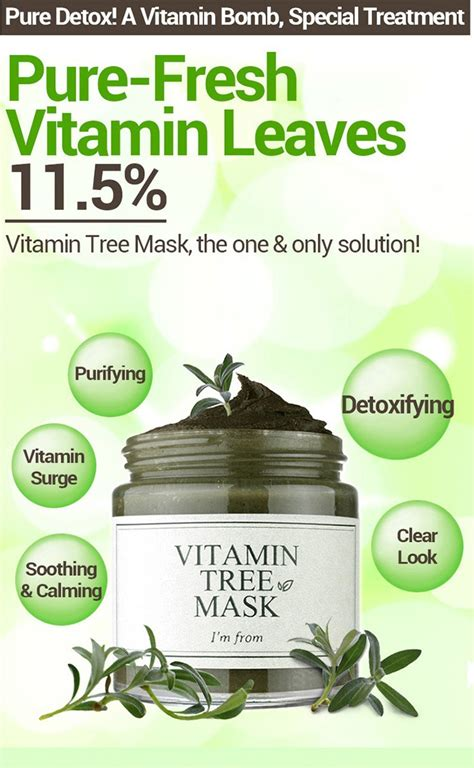 I M From Volcanic Mask 110g vitamin tree mask