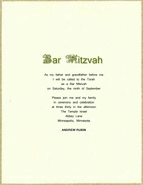 bar mitzvah card template bar mitzvah free suggested wording by theme geographics