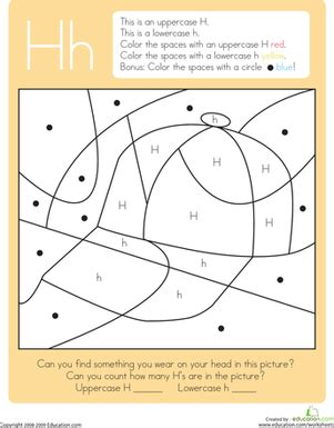 letter h worksheets color by letter capital and lowercase h worksheet 1369