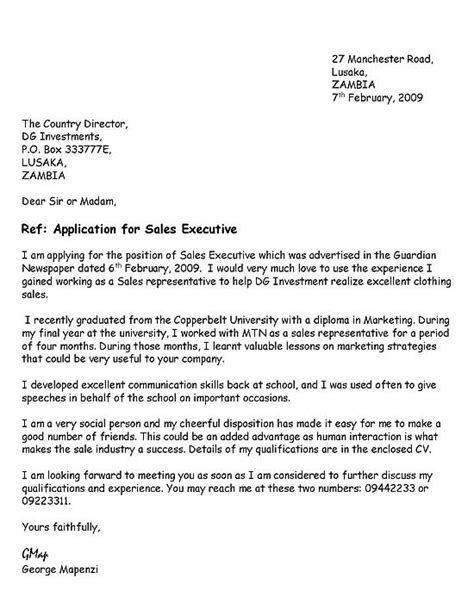 Application Letter Exle Writing An Application Letterbusinessprocess
