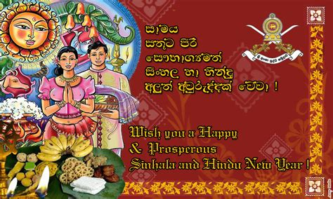hindu new year wishes 28 images photo moment saal