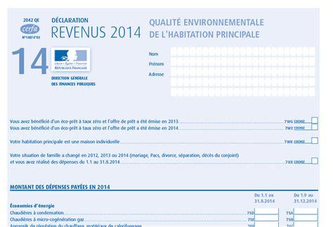 Cerfa Credit Impot Formation Dirigeant 2014 O 249 Indiquer Le Cr 233 Dit D Imp 244 T Sur Sa D 233 Claration 2015