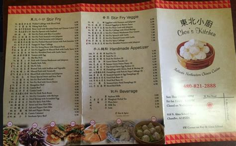 Chou S Kitchen Menu sadaf s restaurants quot my reviews about restaurants quot
